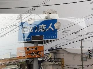 0225-01-snow.jpg