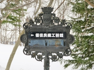 0225-05-snow.jpg