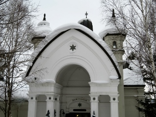 0225-07-snow.jpg