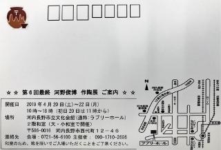 0311-02-DM.jpg