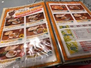 0314-06-curry.jpg