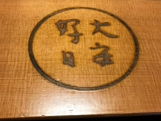 0612-09-kiichi.jpg
