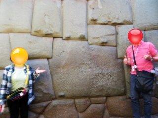 0726-10-cuzco.jpg