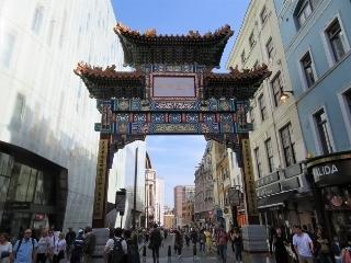 0831-06-china.jpg