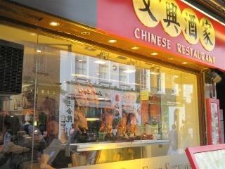0831-07-china.jpg
