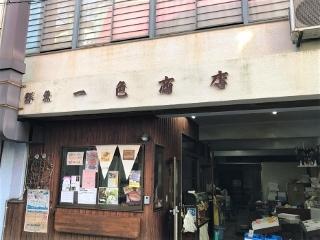 0917-05-shima.jpg