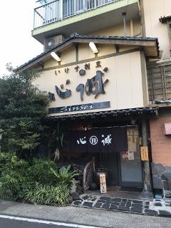 0930-01-sinsei.jpg