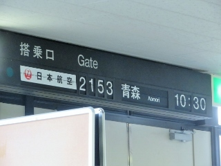 1130-02-itami.jpg