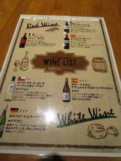 1212-03-wine.jpg